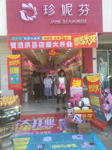河南新乡北站店