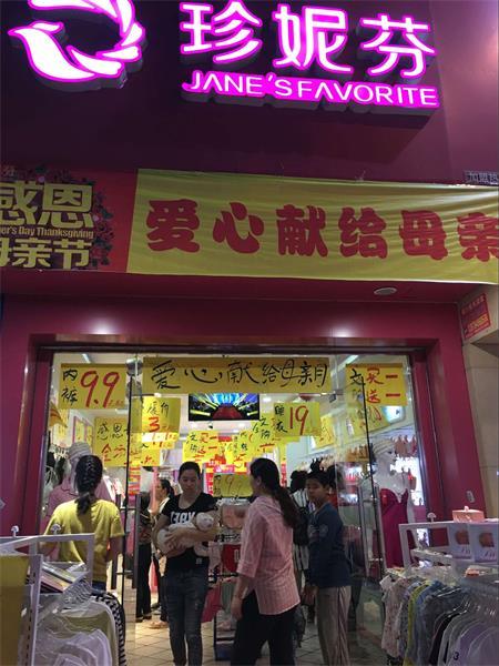 河北荆州沙市店